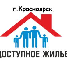 Дом за 1000000 рублей в Красноярске!