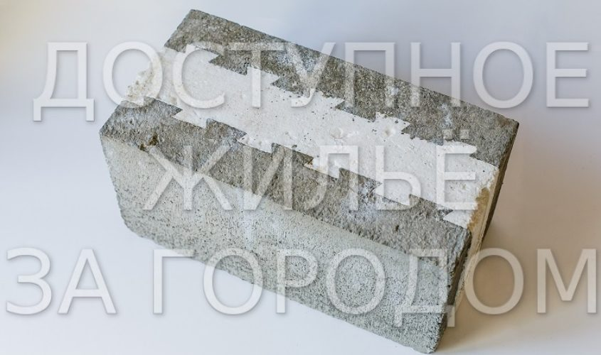 Теплоблок с фаской 20х20х40 в Красноярске