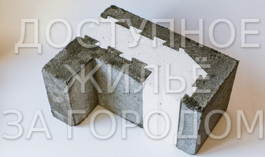 Теплоблок угловой 20х30х40 в Красноярске